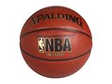 Spalding NBA Platinum Zi/O Excel №7