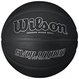 Wilson EVOLUTION BLACKOUT EDITION №7 WTB0522XB